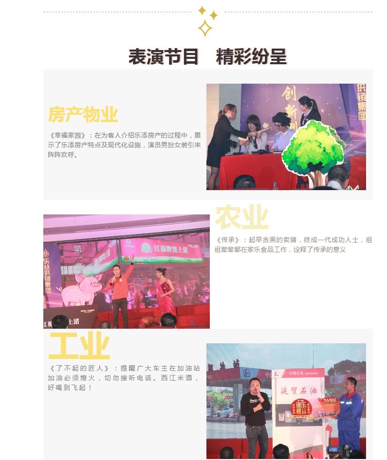 QQ图片20181208114200.png