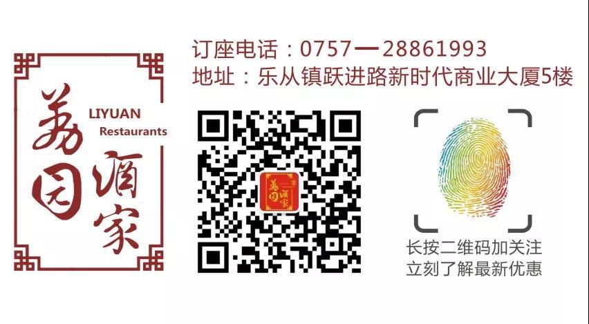 微信图片_20190418101802.jpg