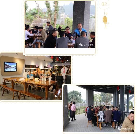 QQ图片20200115171856.png