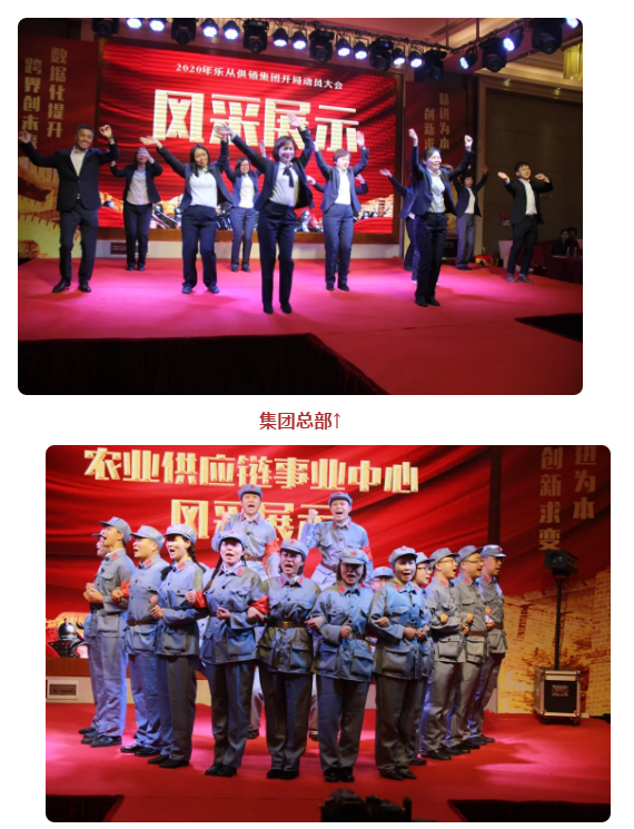QQ图片20200123172045.png