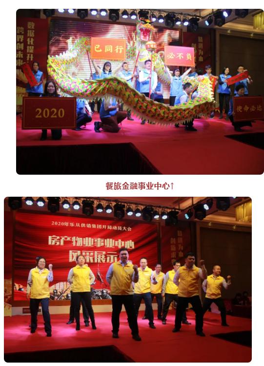 QQ图片20200123172111.png