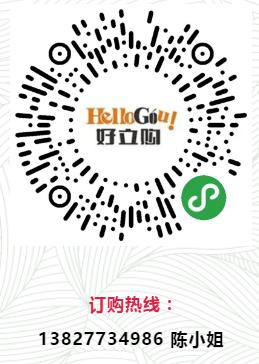 QQ图片20200613170147.png