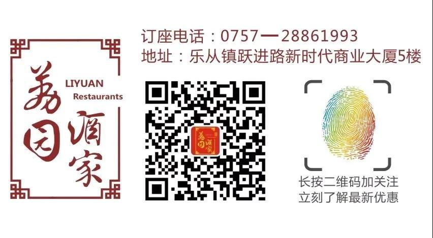 微信图片_20200613170627.jpg
