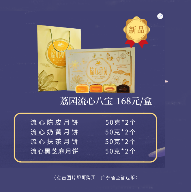 QQ图片20200730162820.png