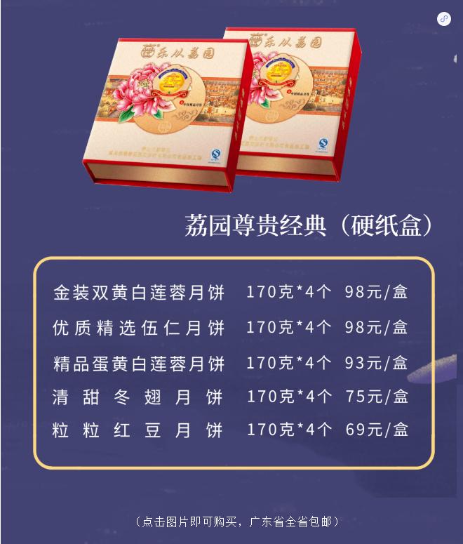 QQ图片20200730162935.png