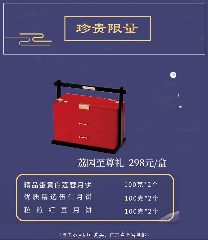QQ图片20200730163303.png