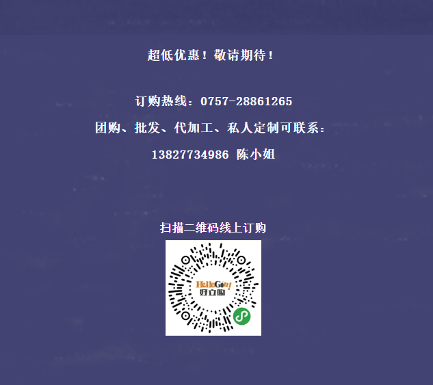 QQ图片20200730163454.png