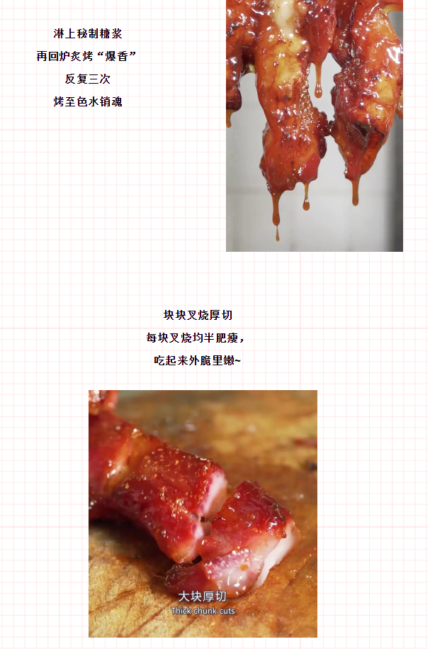 QQ图片20200730164104.png