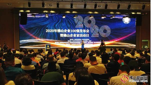 QQ图片20200902093213.png