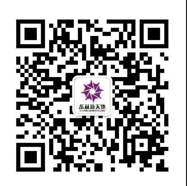 微信图片_20201201101842.jpg